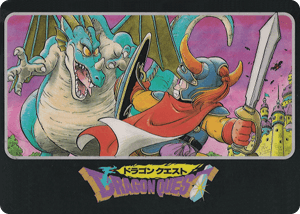 http://iso-labo.com/labo/images/dragon_quest/dragon_quest1.png