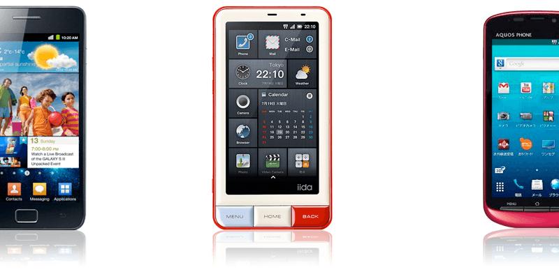 5a37023518 スマートフォン新機種2011 夏モデル スペック比較 | iso.labo