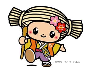 茨城県 水戸市の ゆるキャラ図鑑 面白カワイイご当地マスコットキャラクター 一覧リスト Iso Labo