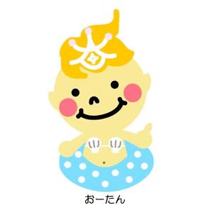 https://iso-labo.com/labo/mascot/images/Tokyo_Ota-ku/%E5%A4%A7%E7%94%B0%E5%8C%BA_%E3%81%8A%E3%83%BC%E3%81%9F%E3%82%93.png